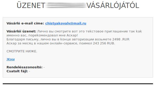 prestashop_contact_form_problema
